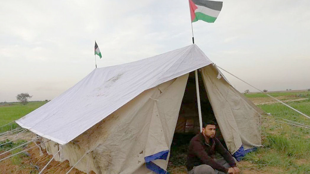 Gaza protest camps move closer to Israel border fence