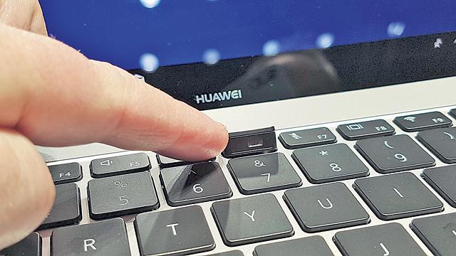 המצלמה מתחבאת במקלדת במחשב של וואווי (צילום: Huawei) (צילום: Huawei)