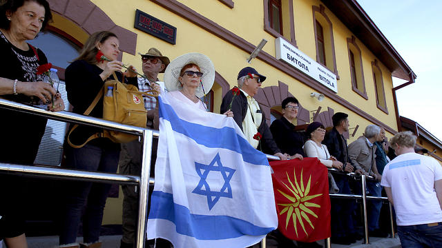 The ceremony in Bitola, Macedonia, commemorating the 75th anniversary of Jews' deportation from there (Photo: AP)