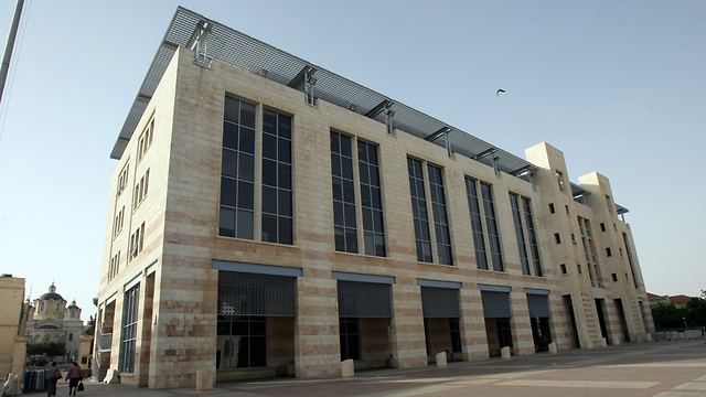 Jerusalem Municipality building  (Photo: Alex Kolomoisky)