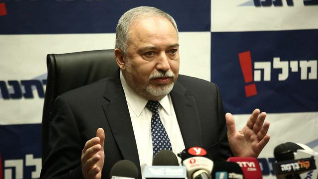 Lieberman. 'If the bill passes, we''ll draw our conclusions' (Photo: Hillel Meir/TPS)