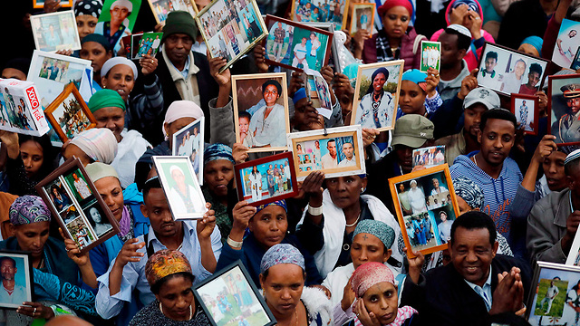 Ethiopian demonstrators (Photo: AFP)