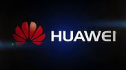 צילום: Huawei