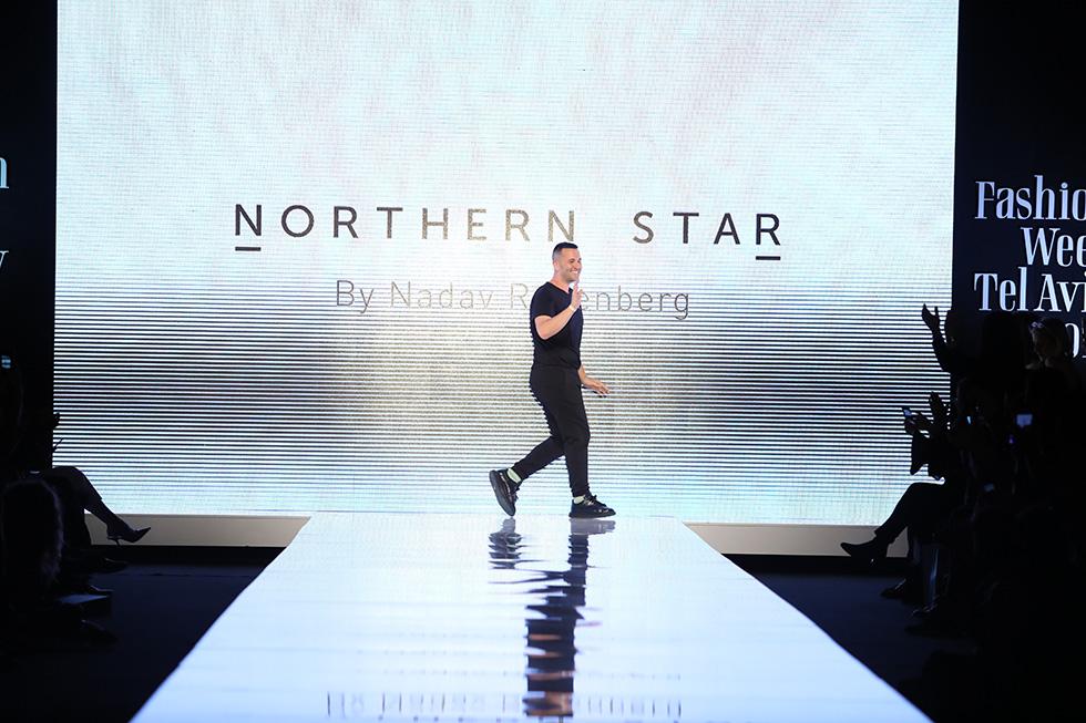 נדב רוזנברג עולה למסלול בסוף התצוגה של נורת'רן סטאר (צילום: אורית פניני)