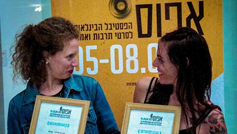 В Тель-Авиве открывается фестиваль документального кино о культуре и искусстве