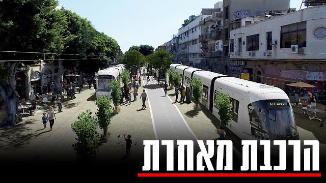 רכבת ישראל ()