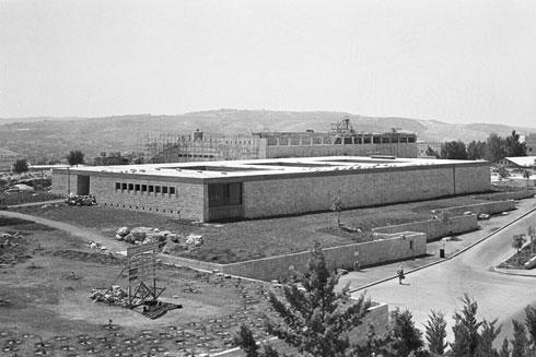 מכון ואן ליר, 1963. היום קשה לאתר אותו, מבעד לסבך הצמחייה (צילום: דוד רובינגר)