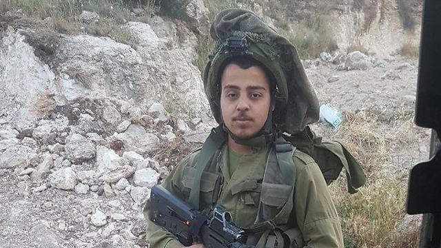 Sergeant Netanel Kahalani