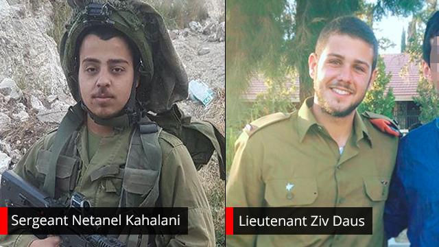 The attack's victims Sergeant Netanel Kahalani (L) and Lieutenant Ziv Daus (Photo: Ynet)