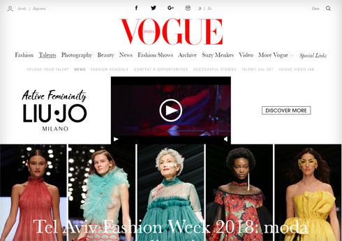התצוגה של חממת המעצבים הצעירים מככבת בכתבה נרחבת באתר של הווג האיטלקי