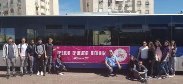 אוטובוס המעשים הטובים של קבוצת דן
