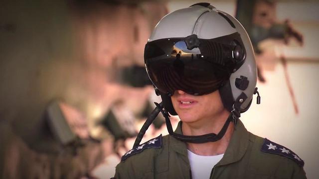 הטייס שהפציץ את הכור הסורי ()