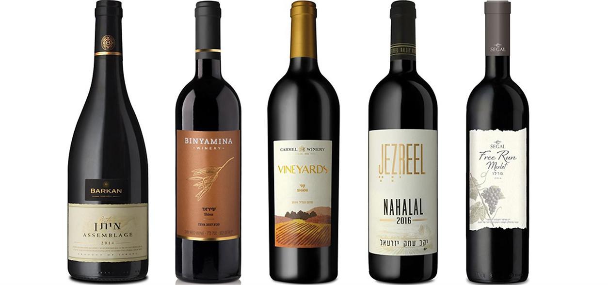 יינות לחג (  )