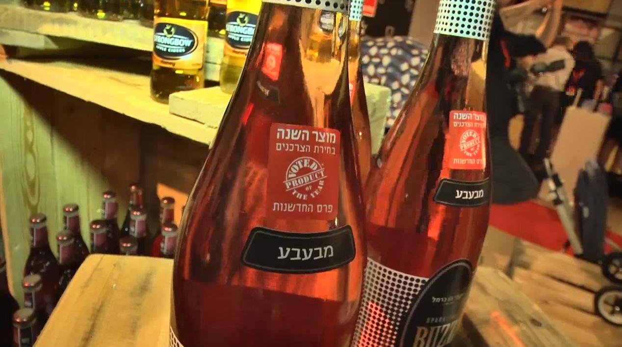 בקבוק יין מבעבע, מוצר השנה - בחירת הצרכנים (צילום מסך)