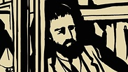 French graphic novel depicts Theodor Herzl's life