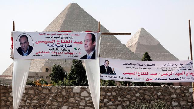 כרזת בחירות של נשיא מצרים א-סיסי בפירמידות בגיזה (צילום: AP)