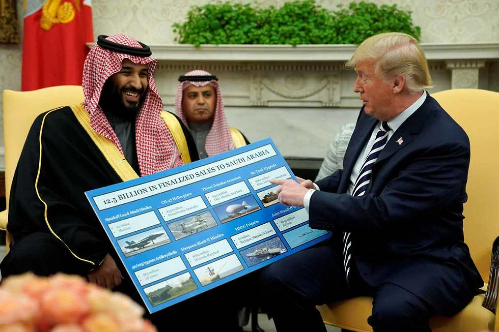 Salman in Washington. US intelligence agencies are likely ignoring President Trump's smiles and conducting the closest secret surveillance.  (Photo: Reuters)