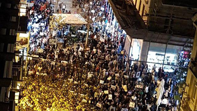 An anti-expulsion rally in Jerusalem (Photo: Stop the Expulsion)