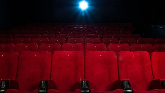 קולנוע (צילום: שאטרסטוק)