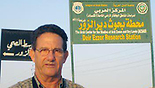 Ron Ben Yishai in Syria