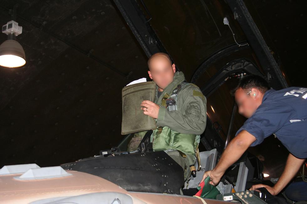 טייסת 119 תקיפת הכור בסוריה (צילום: דובר צה
