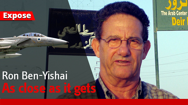 Ron Ben-Yishai in Syria, a month after the reactor's destruction
