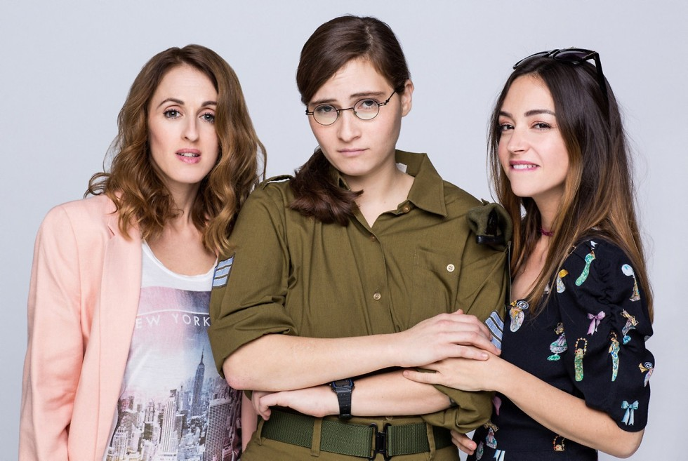 האחיות המוצלחות שלי 2 (צילום: אוהד רומנו, באדיבות yes)