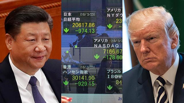 ירידות בבורסה ביפן (צילום: AFP,AP, EPA)