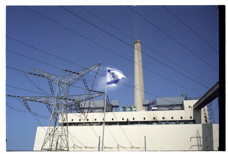 Дело Рутенберга живо. Электростанция в Израиле. Фото: Давид Рубингер