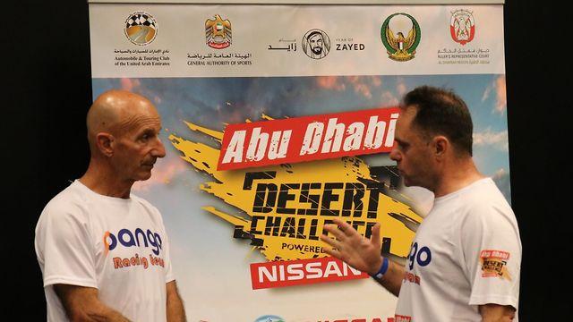 Dani Pearl (L) and Itai Moldavski will race at the Abu Dhabi Desert Challenge (Photo: Nimrod Araklis)