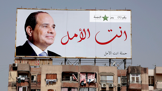 A Sisi election poster in Cairo (Photo: AP) (Photo: Associated Press)