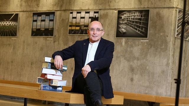 רון רובין, נשיא אוניברסיטת חיפה (צילום: אוניברסיטת חיפה)
