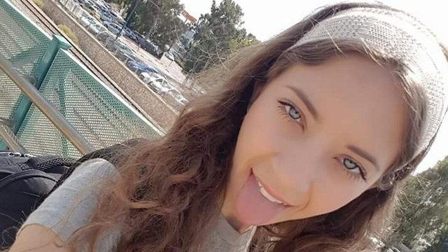 ליעד שטרית, סטודנטית באוניברסיטת חיפה (צילום: אלבום פרטי)