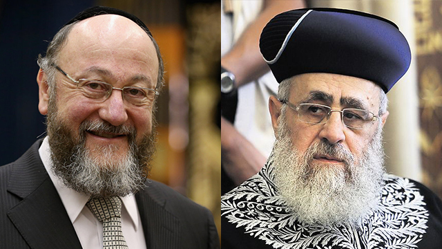 Rabbi Mirvis (L) and Rabbi Yosef (Photo: Alex Kolomoisky, Getty Images)