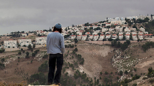 Maale Adumim, a settlement in the West Bank, east of Jerusalem (Photo: AP)