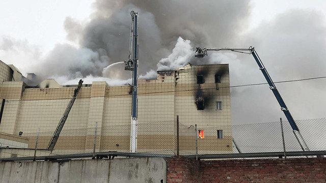 שריפה בקניון ברוסיה (צילום: רויטרס)