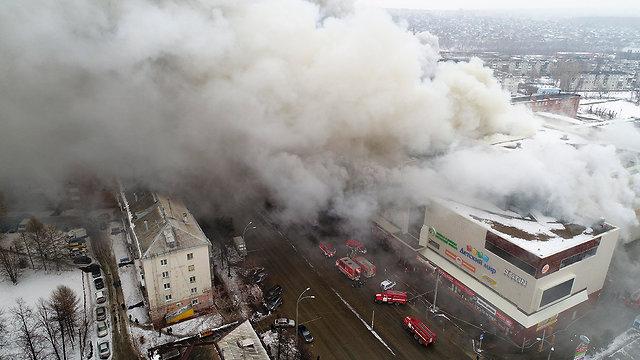 שריפה בקניון ברוסיה (צילום: AP)