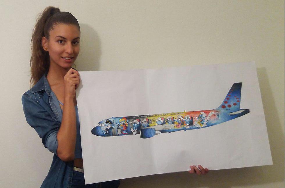 מעצבת מטוס דרדסים (צילום: בריסל איירליינס)