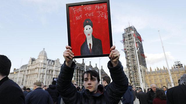 """יהודים מחו נגד הלייבור: """"שנאה אובססיבית לישראל"""" 84318830100691640360no"""