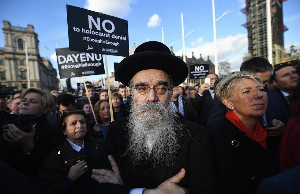 """יהודים מחו נגד הלייבור: """"שנאה אובססיבית לישראל"""" 843188501000100980636no"""