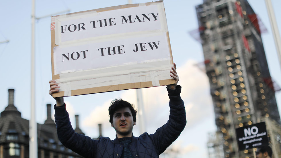 British Jews protest outside parliament against Labour's Jeremy Corbyn (Photo: AFP)