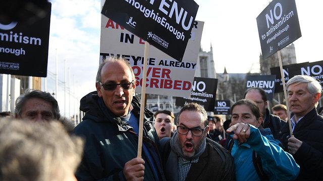 Демонстрация британских евреев в Лондоне, март 2018 года. Фото: EPA (Photo: EPA)