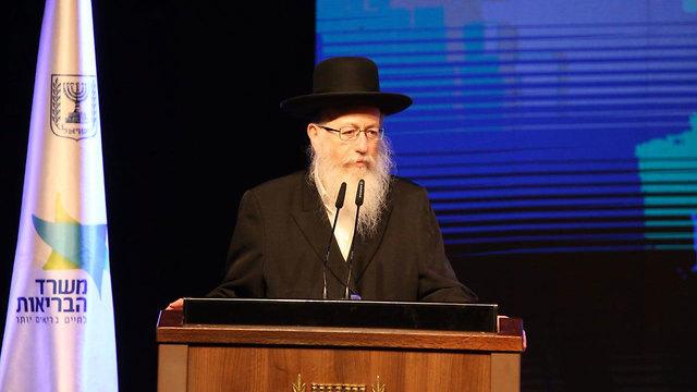 Яаков Лицман на конференции минздрава в Тель-Авиве. Фото: Моти Кимхи (Photo: Motti Kimchi)