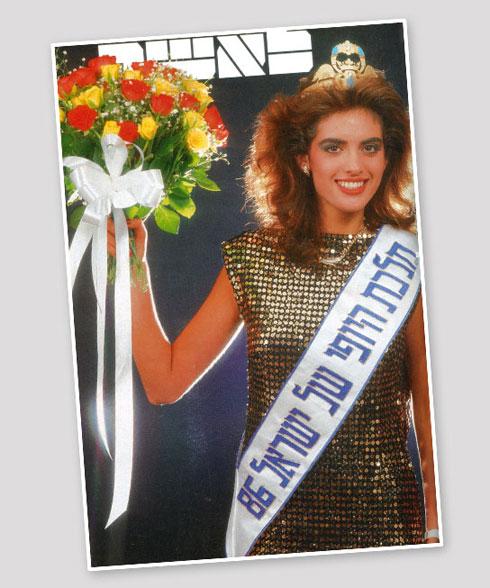 """מלכת היופי נילי דרוקר על שער """"לאשה"""", 1986. """"הרבה מעבר ליופי חיצוני"""""""