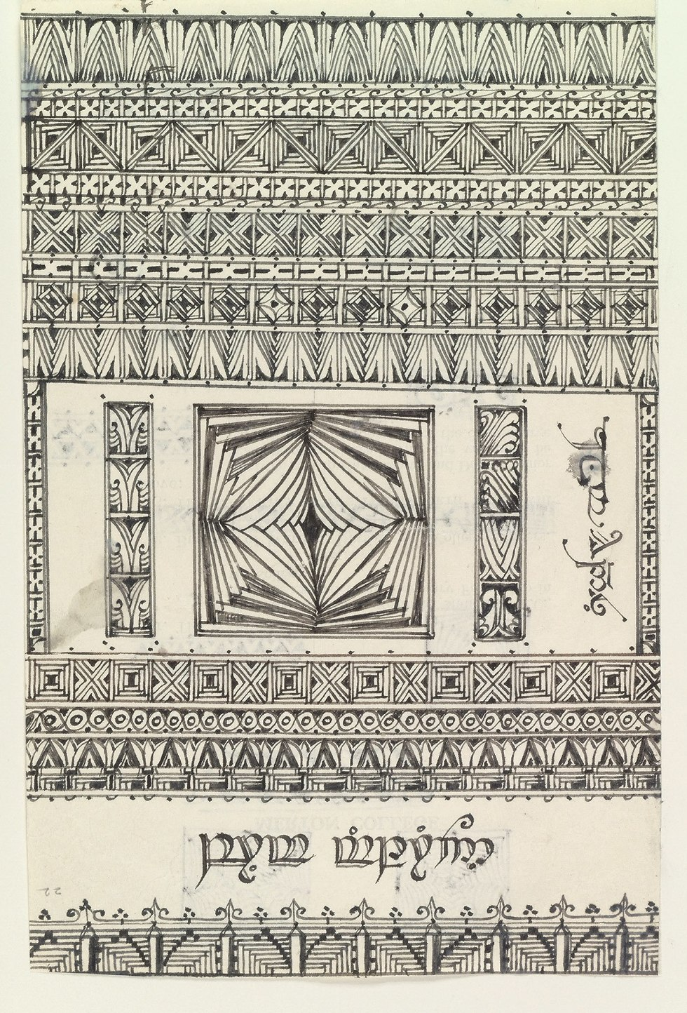 Parma Mittarion (The Tolkien Trust 2018)
