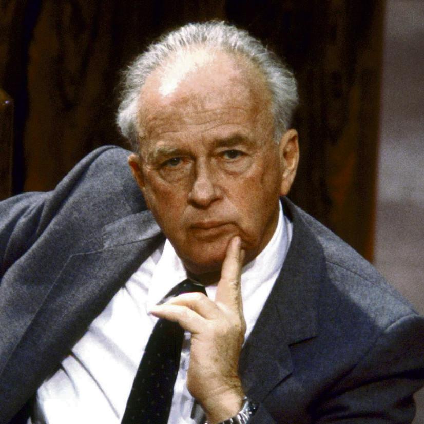 """יצחק רבין. """"ידע לקבל החלטות"""""""