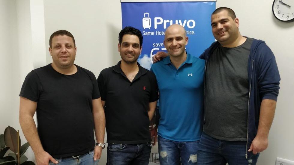 Pruvo (צילום: יח