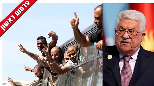 אבו מאזן כלא אסירים פלסטינאים (צילום: EPA)