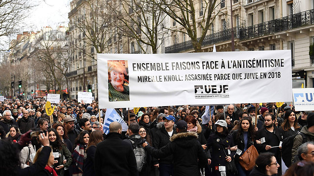 Rally against anti-Semitism and in memory of Mireille Knoll, a Holocaust survivor murdered in her home in Paris (Photo: AFP)