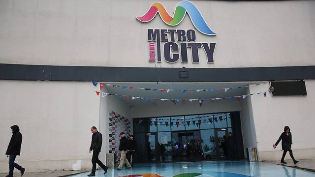 קניון מטרו סיטי גאורגיה (צילום מתוך עמוד הפייסבוק של הקניון)